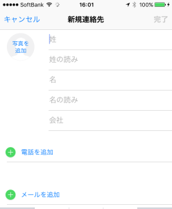 IMG_3234