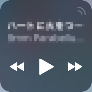 ミュージックアプリの操作