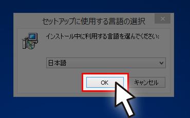 ③言語を選択